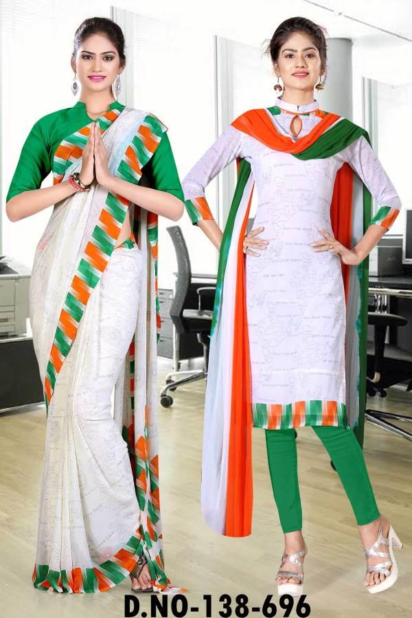 tricolour-border-georgette-uniform-sarees-salwar-combo-republic-day-special-138-696