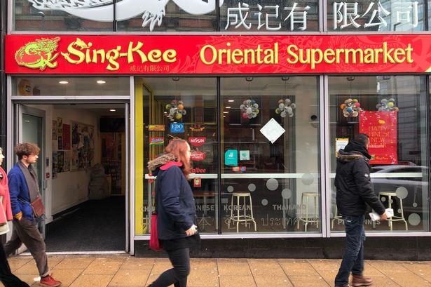 Sing-Kee Leeds