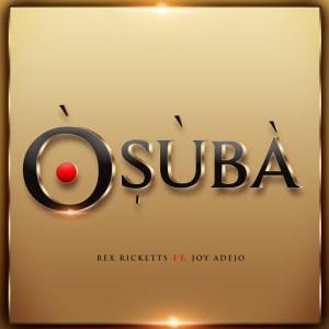 Osuba by Rex Ricketts & Joy Adejo