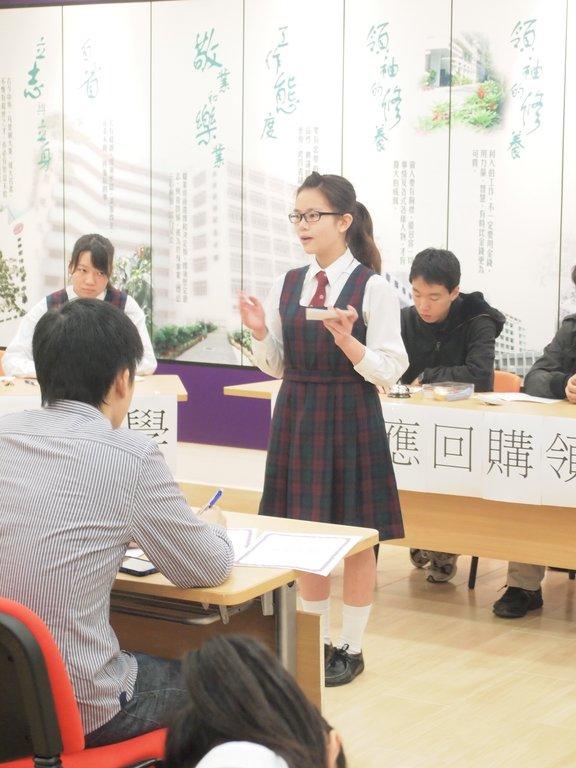 嶺南衡怡紀念中學