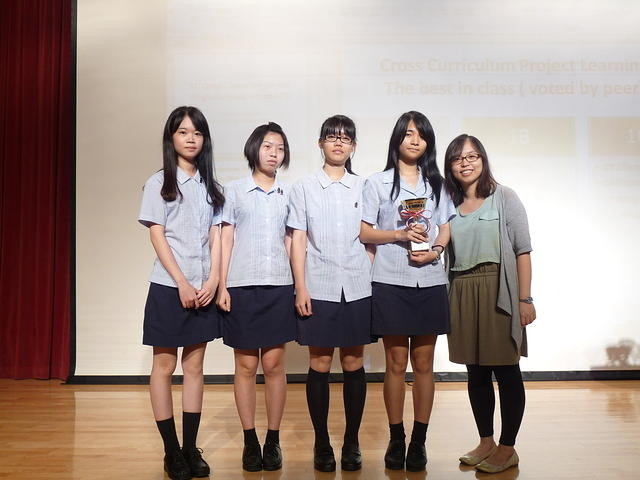 香港 九龍西 學校列表 | Uniform Map 制服地圖