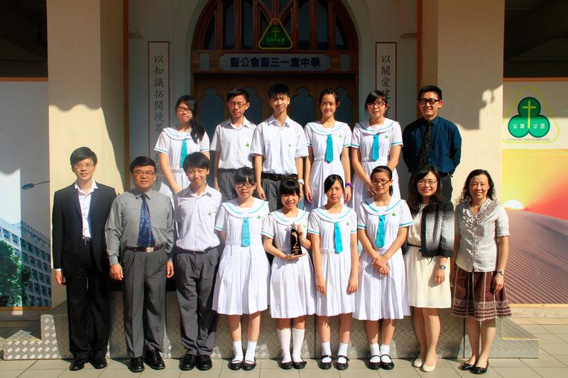 聖公會聖三一堂中學