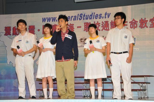 香港道教聯合會圓玄學院第二中學