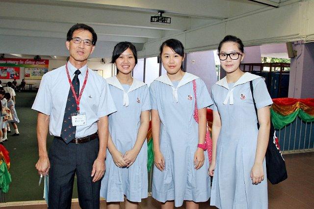 中華基督教會基元中學