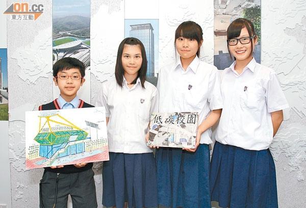 長洲官立中學
