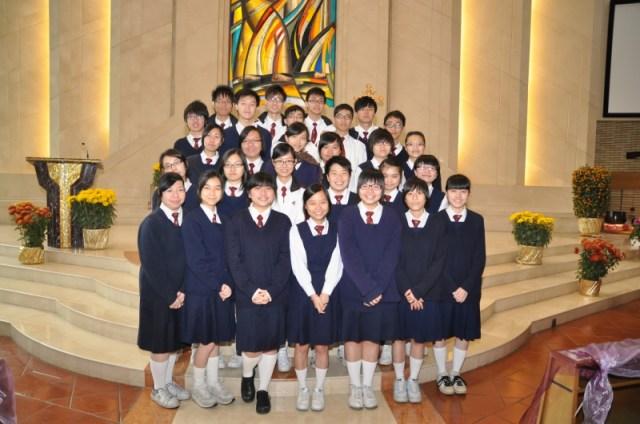 明愛聖若瑟中學