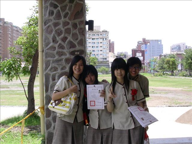 高雄市立明華國中