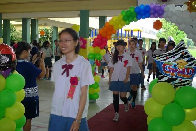 台東縣私立均一中小學