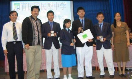 马六甲育民国民型中学