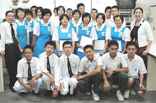 槟城圣心国民型中学