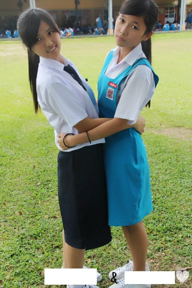 霹靂女子國民型中學