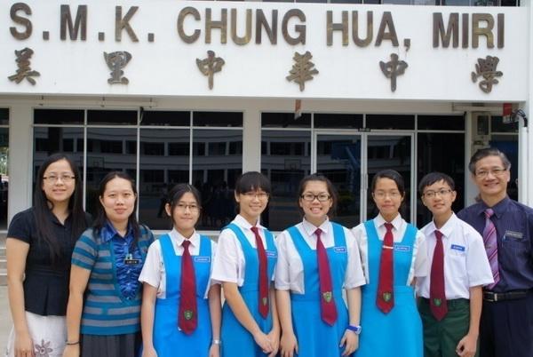 砂拉越美里中华国民型中学