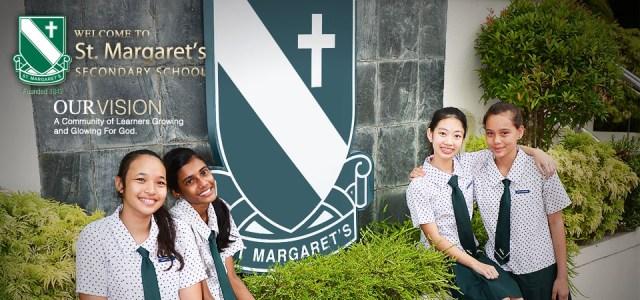 圣玛格烈中学