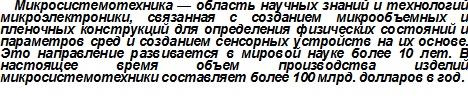 str-43-1