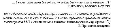 str-23-1