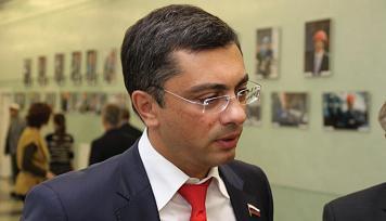 Gutenev