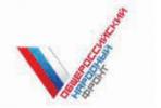 logo narodnyi_front