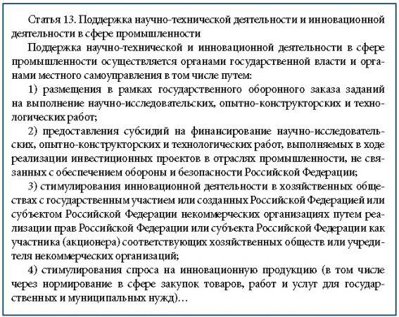 str-12-2