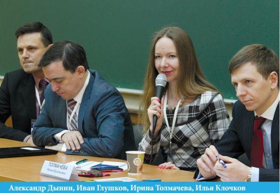 Dynin, Gluskov, Tolmacheva, Klochkov