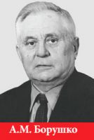 str-56-1