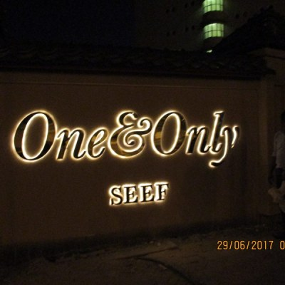 One & Only Seef