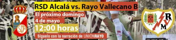 RSD Alcalá - Rayo Vallecano B