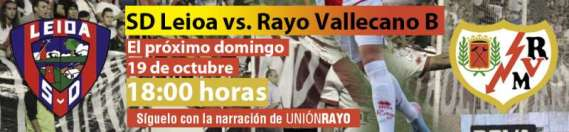 SD Leioa - Rayo Vallecano B