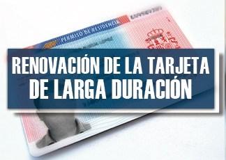 Продление долгосрочной карты резидента LARGA DURACIÓN