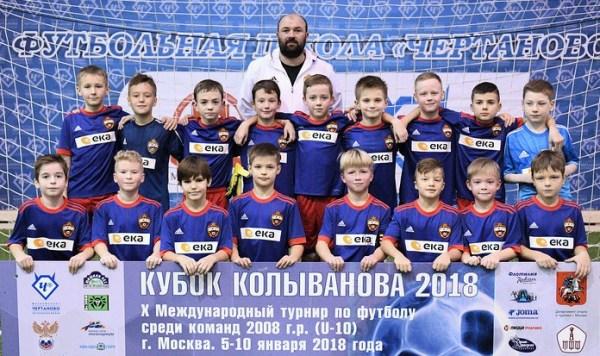 Кубок Игоря Колыванова - 2018