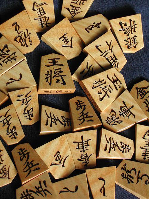 Najstarší dokument, ktorý spomína šógi je od Fujiwara Yukinari (Foto: Pinterest)