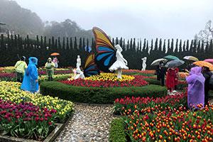 פארק פנטזיה בווייטנאם