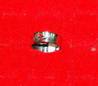 Silver Ring Engraved Design