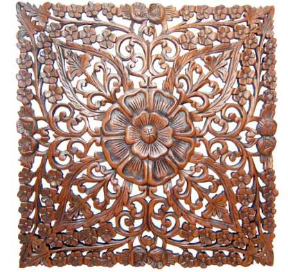 Carved Teak Square Wall Decor