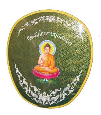 Thai Buddhist Ceremonial Fan-G2