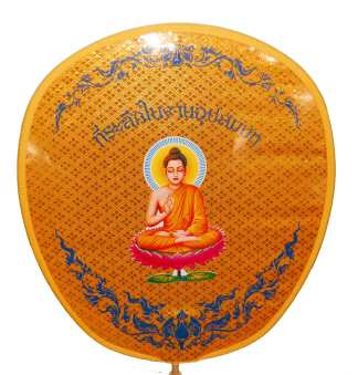 Thai Buddhist Ceremonial Fan g4