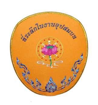 Thai Buddhist Ceremonial Fan Y9