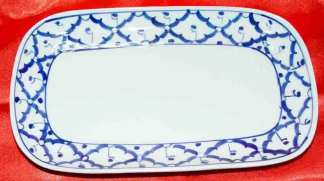 Rectangle Serving Platter 12in