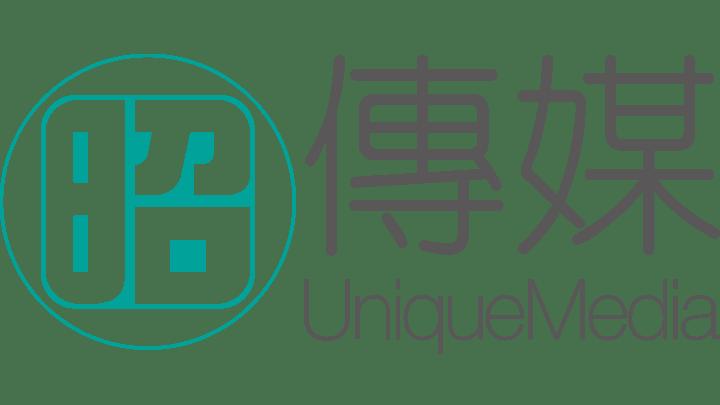 昭傳媒 UniqueMedia.hk