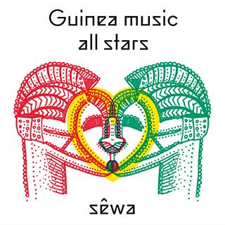 Guinea Music All Stars_visuel_EP