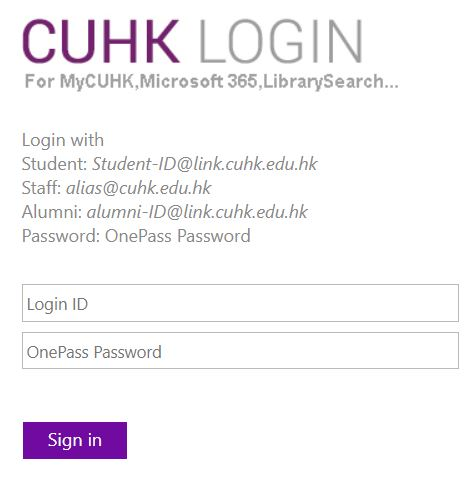 CUHK CUSIS login page
