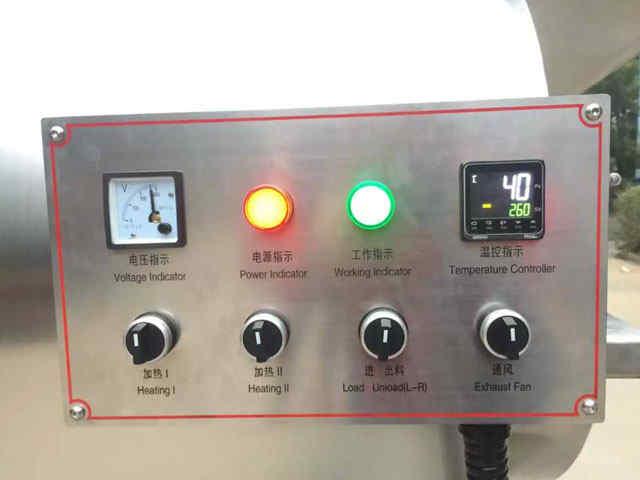 roasting machine control panel