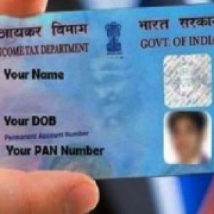 Group logo of How to check the pan card process in online?