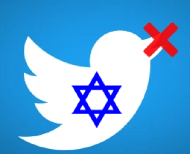 """Shocking – Twitter Bans Jewish Star of David in Profile Images – Deems it """"Hateful Imagery"""""""