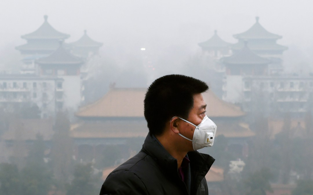 US State Department: 'The Chinese Communist Party are not Good Environmentalists'