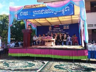 カンボジア 図書館 (7)