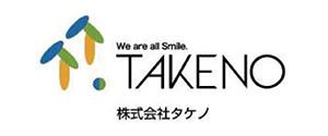 株式会社タケノ