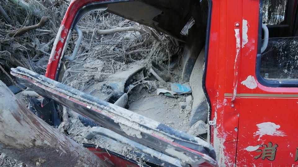 土砂で使えなくなった消防車