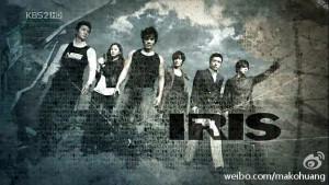 iris-opening-grouppic1