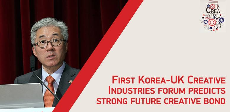 First Korea-UK Creative Industries Forum predicts strong