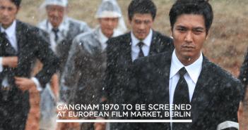 Gangnam 1970, Lee Min Ho, Kim Rae Won, 2015, Berlin, European Film Festival